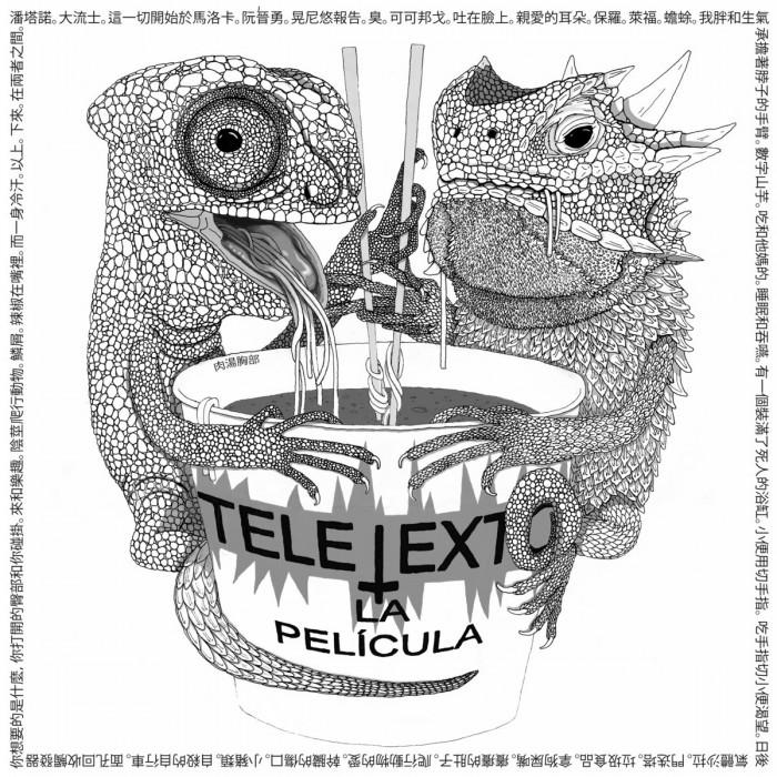 Teletexto La Pelicula